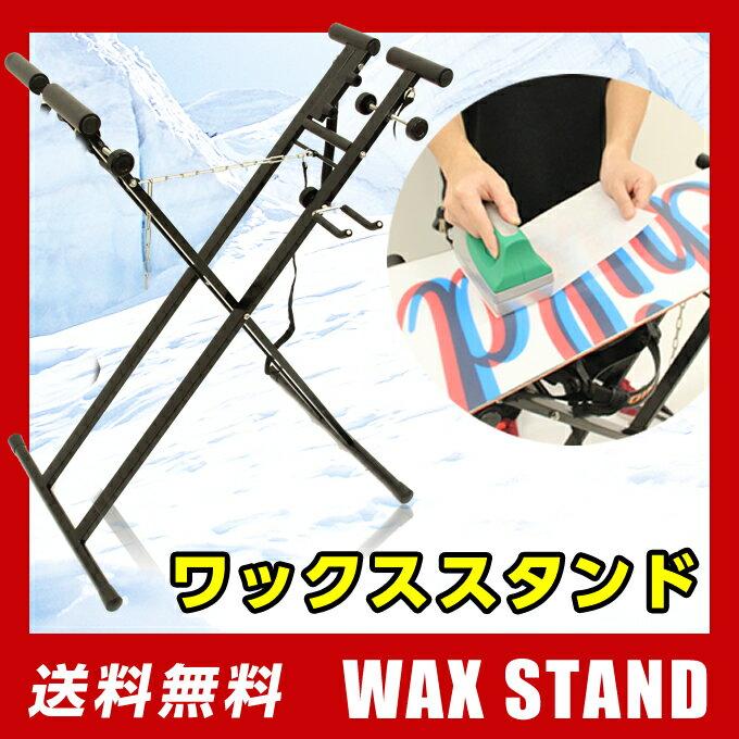 ディービーエス DBS チューンナップ作業台 スキー スノーボード ワクシングスタンド DBS-WS1600 ワックススタンド 0000000687638