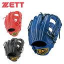 ゼット ZETT野球 少年軟式グラブ ジュニア グランドメイトシリーズBJGB76720