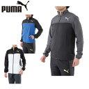 プーマ PUMA トレーニングウェア メンズ クロスジャケット 515442