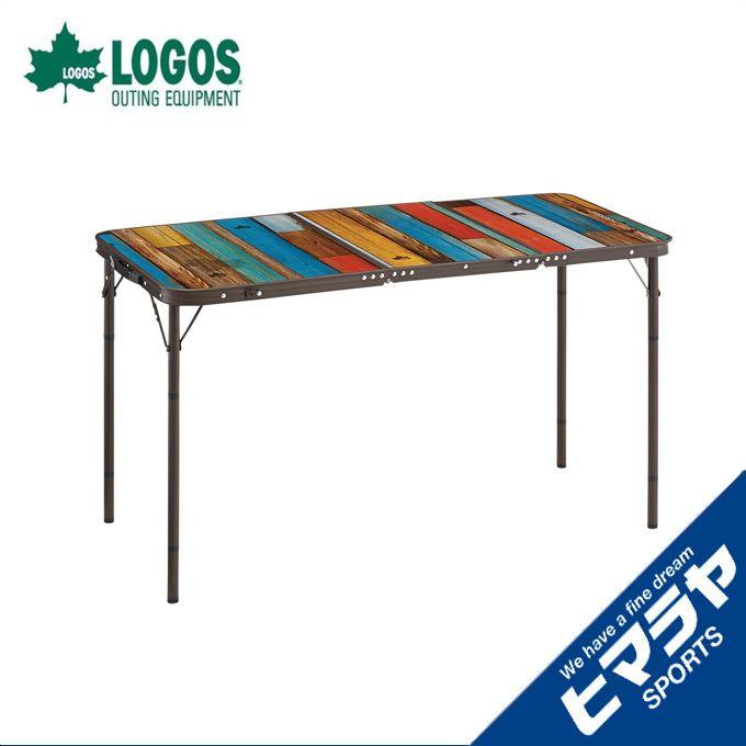 ロゴス グランベーシック 丸洗い3FDスリムテーブル