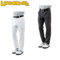 ラウドマウスLOUDMOUTHゴルフウェアロングパンツメンズエンボス二重織ロングパンツ767-300