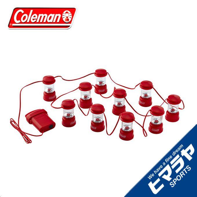 コールマン LEDストリングライト2