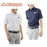 カッパゴルフ KAPPA GOLF ゴルフウェア ポロシャツ メンズ 半袖シャツ KG712SS57