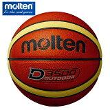 モルテン バスケットボール 6号 アウトドアバスケットボール B6D3500 molten