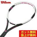 ウィルソン 硬式テニスラケット タイダル102 WRT732810 Wilson