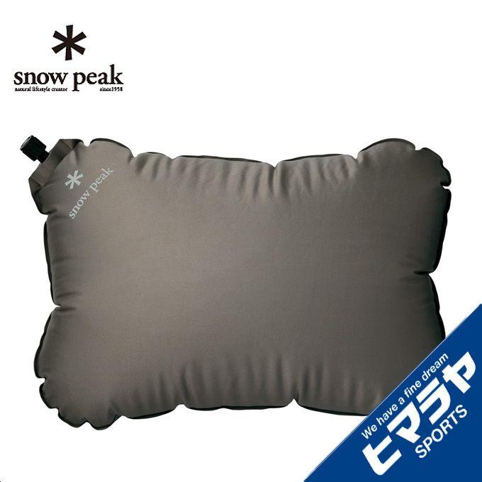 アウトドア用寝具, その他  TM-095R snow peak