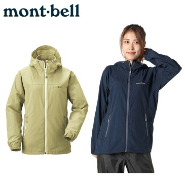 モンベル アウトドア ジャケット レディース O.D.パーカ Women's 1103246 mont bell mont-bell