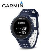 ガーミン ランニング ForeAthlete ランニングウォッチ ジョギング アクセサリー
