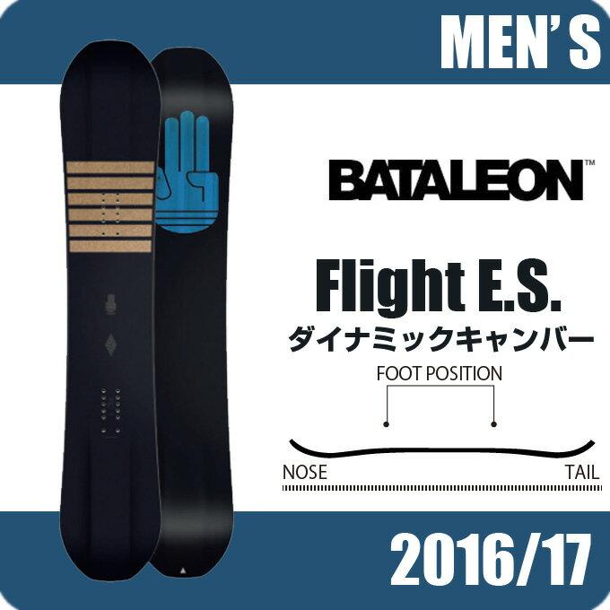 https://item.rakuten.co.jp/himaraya/0000000717216/
