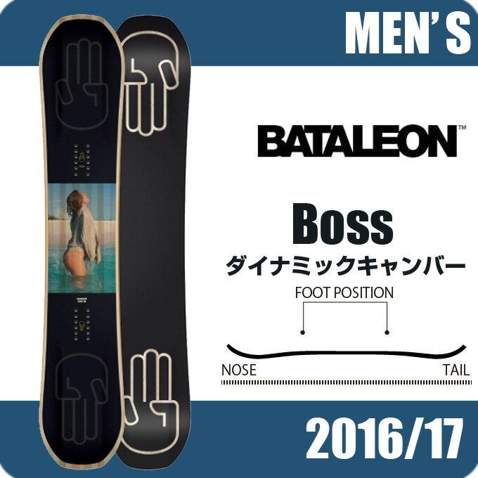 https://item.rakuten.co.jp/himaraya/0000000717219/