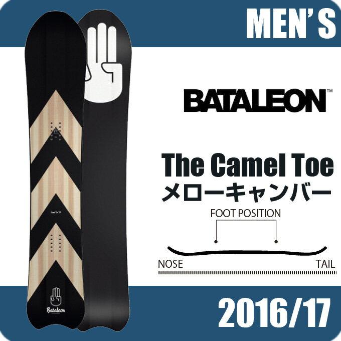 https://item.rakuten.co.jp/himaraya/0000000717220/