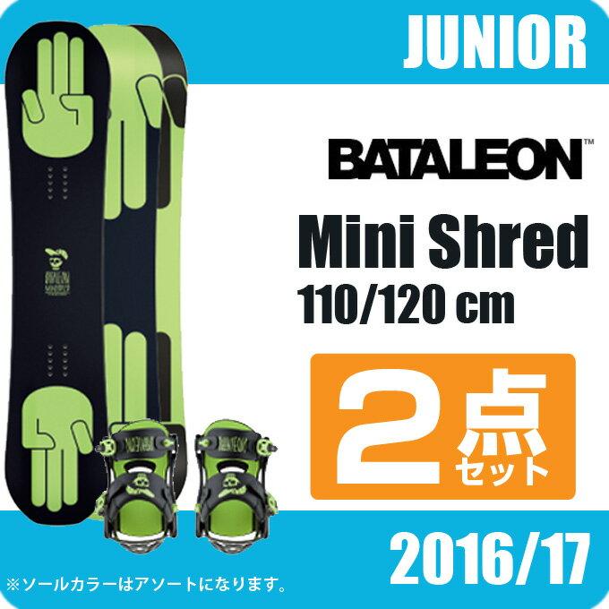 https://item.rakuten.co.jp/himaraya/0000000717222/