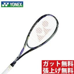 70以上 テニス 画像 素材 フリー 無料アイコンダウンロードサイト