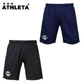 アスレタ ATHLETA サッカーウェア パンツ 定番ポケ付きプラクティスパンツ 02280