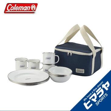 コールマン 食器セット 皿 マグカップ 琺瑯 ディッシュウェアセット 2000032362 coleman