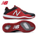 ニューバランス new balance 野球 トレーニングシューズ T...