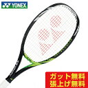 ヨネックス 硬式テニスラケット Eゾーンフィール EZONE