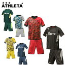 アスレタ ATHLETA サッカーウェア 上下セット ジュニア リバーシブル 02297J