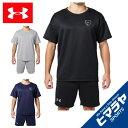 アンダーアーマー 野球ウェア 半袖Tシャツ メンズ 9ストロングショートスリーブクルー ベースボール Tシャツ MEN 1313579 UNDER ARMOUR
