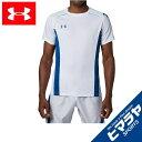 アンダーアーマー サッカーウェア 半袖シャツ メンズ チャレンジャートレインTシャツ 1316909-100 UNDER ARMOUR