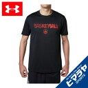 【10000円以上でクーポン利用可能 4/14 23:59まで】アンダーアーマー バスケットボールウェア 半袖シャツ メンズ テックTシャツ Wordmark バスケットボール Tシャツ MEN 1313539-001 UNDER ARMOUR