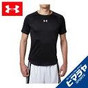 アンダーアーマー バスケットボールウェア 半袖シャツ メンズ ロングショットTシャツ バスケットボール Tシャツ MEN 1316918-001 UNDER ARMOUR