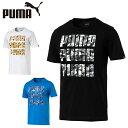 プーマ Tシャツ 半袖 メンズ カモロゴTシャツ 594877 PUM...