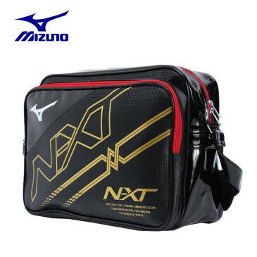ミズノ エナメルバッグ 30Lサイズ メンズ レディース NXTショルダーバッグ 33JS8002-90 MIZUNO