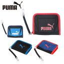 プーマ 財布 スタイルラウンドジップウォレット 075354 PUMA...