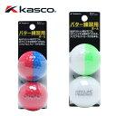 キャスコ KASCO ゴルフ トレーニング用品 メンズ レディース KIRALINE PRACTICE キラライン パター練習用ボール キラプラクティスボール