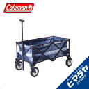 コールマン アウトドアワゴン ILアウトドアワゴン 2000033142 インディゴレーベルシリーズ Coleman