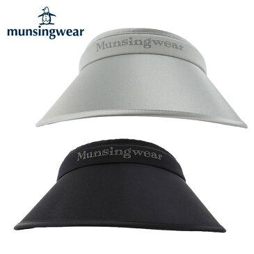 マンシング Munsingwear ゴルフ サンバイザー レディース サンバイザー MGCLJC51