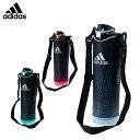 アディダス 水筒 すいとう ステンレス製 携帯用まほうびん MME-D15X adidas
