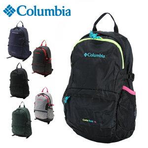 コロンビア バックパック 15L キャッスルロック15 PU8186 Columbia メンズ レディース