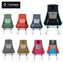 (LOGOS)ロゴス Tradcanvas 難燃BRICK・ハイバックチェア | キャンプ用品 おしゃれ アウトドアグッズ アウトドア用品 バーベキュー グッズ イス ベランダ 折りたたみ椅子 いす バルコニー おうちキャンプ 折りたたみチェア チェアー 折り畳みチェア アウトドアチェア