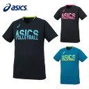 【10000円以上でクーポン利用可能 4/14 23:59まで】アシックス バレーボール 半袖Tシャツ メンズ レディース プラクティスショートスリーブトップ XW6741 asics