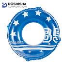 ドウシシャ DOSHISHA 浮き輪 メンズ レディース ジ...