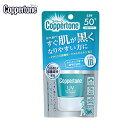 コパトーン Copperton UVケア用品 パーフェクトUVカットジェルクリーム III 0216...