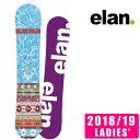 エラン ELAN スノーボード 板 レディース プリズム P...