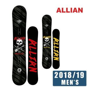 アライアン ALLIAN スノーボード 板 メンズ プリズム PRISM LTD