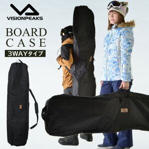 スノーボード ケース メンズ レディース VP130901H01 ビジョンピークス VISIONPEAKS