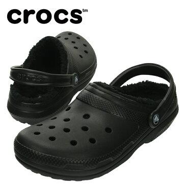 クロックス サンダル メンズ レディース classic lined clog クラッシック ラインド クロッグ 203591-060 crocs