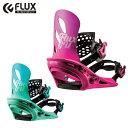 フラックス FLUX スノーボード ビンディング レディース ジーユー GU