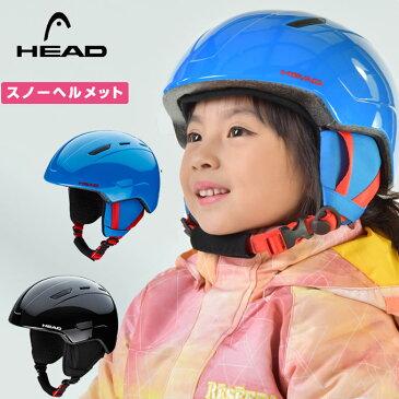 【8,000円以上でクーポン利用可能 12/28 20:00〜1/6 23:59】 ヘッド スキー スノーボード ヘルメット ジュニア キッズ MOJO HEAD