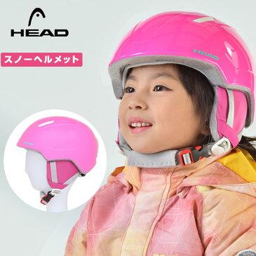 【8,000円以上でクーポン利用可能 12/28 20:00〜1/6 23:59】 ヘッド スキー スノーボード ヘルメット ジュニア キッズ MAJA HEAD