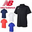 【10000円以上でクーポン利用可能 4/14 23:59まで】ニューバランス テニスウェア ポロシャツ メンズ レディース ベーシックショートスリーブポロシャツ JMTT8028 new balance