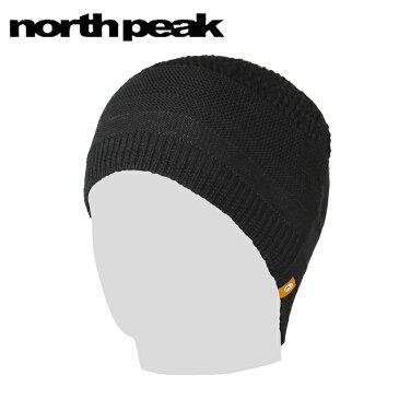 【8,000円以上でクーポン利用可能 12/28 20:00〜1/6 23:59】 スキー スノーボード プロテクター ジュニア キッズ ヘルメット インナーキャップ NP-2317 ノースピーク NORTH PEAK