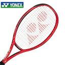 ヨネックス 硬式テニスラケット 張り上げ済み ジュニア VCORE 26 18VC26G-596 メンズ レディース YONEX その1