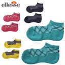 エレッセ ellesse ソックス レディース 90レディースショートソックス Ladies Short Socks Women's EAC0853L