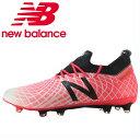 ニューバランス サッカースパイク メンズ TEKELA V1 MAGIA HG MSTMHWC1 new balance